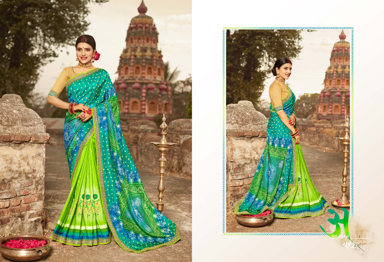 PARTY-WEAR-INDIAN SILK SAREE - BT-SR-40009 - $59.99